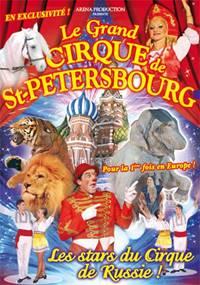 Le grand cirque de St Pétersbourg à Carnac