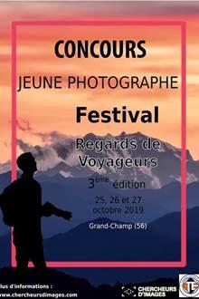 Concours « jeune photographe de moins de 22 ans »